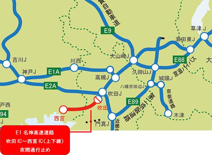 千葉 県 高速 道路 情報