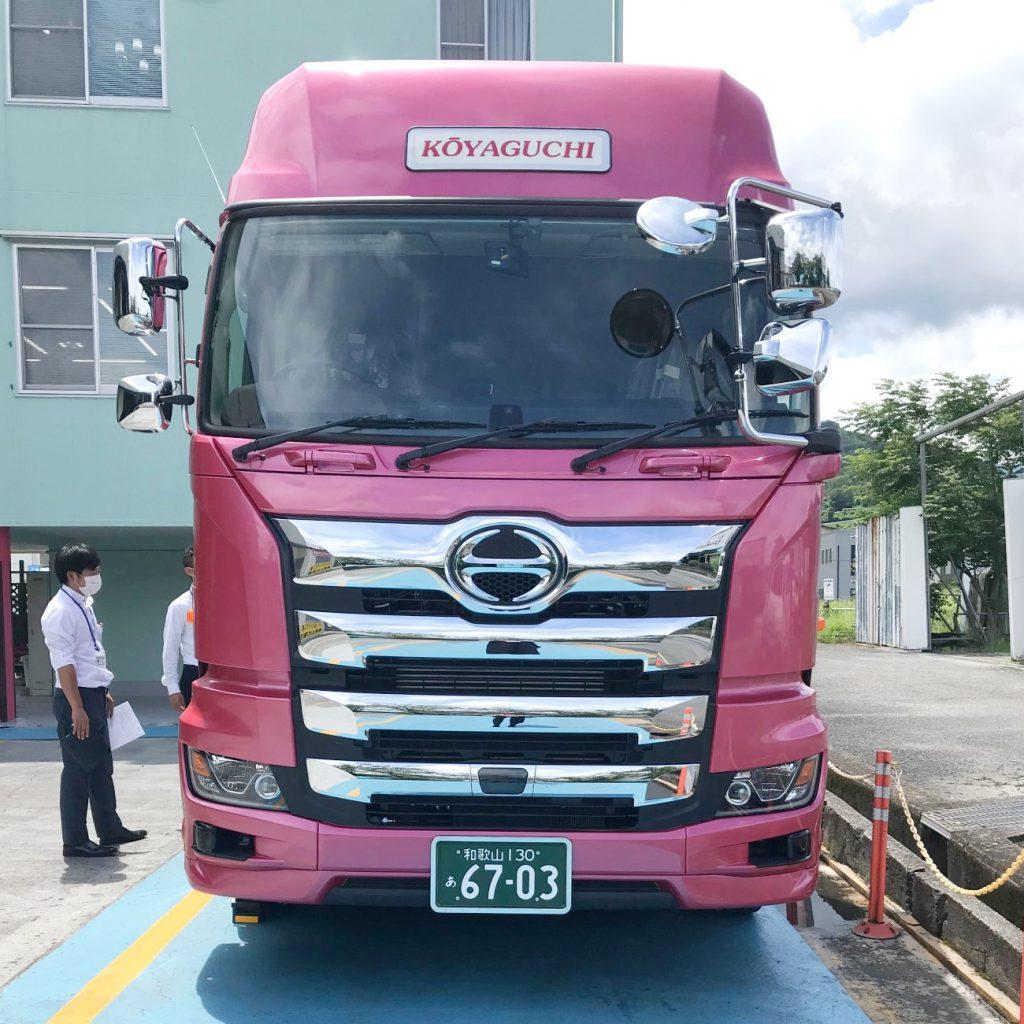 日野トラクター,高野口運送,和歌山,橋本,新車,輸送,ドライバー