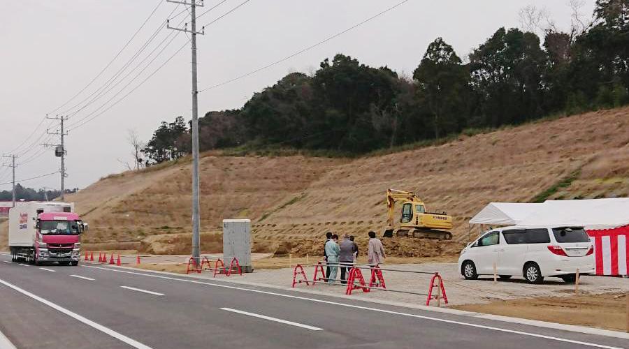 高野口運送関東営業所